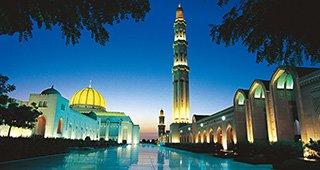 Explore Oman Travel Amp Tour Information Visit The