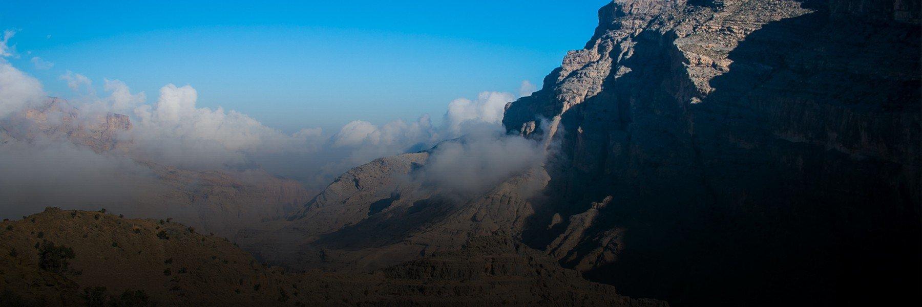 Oman_hp_2